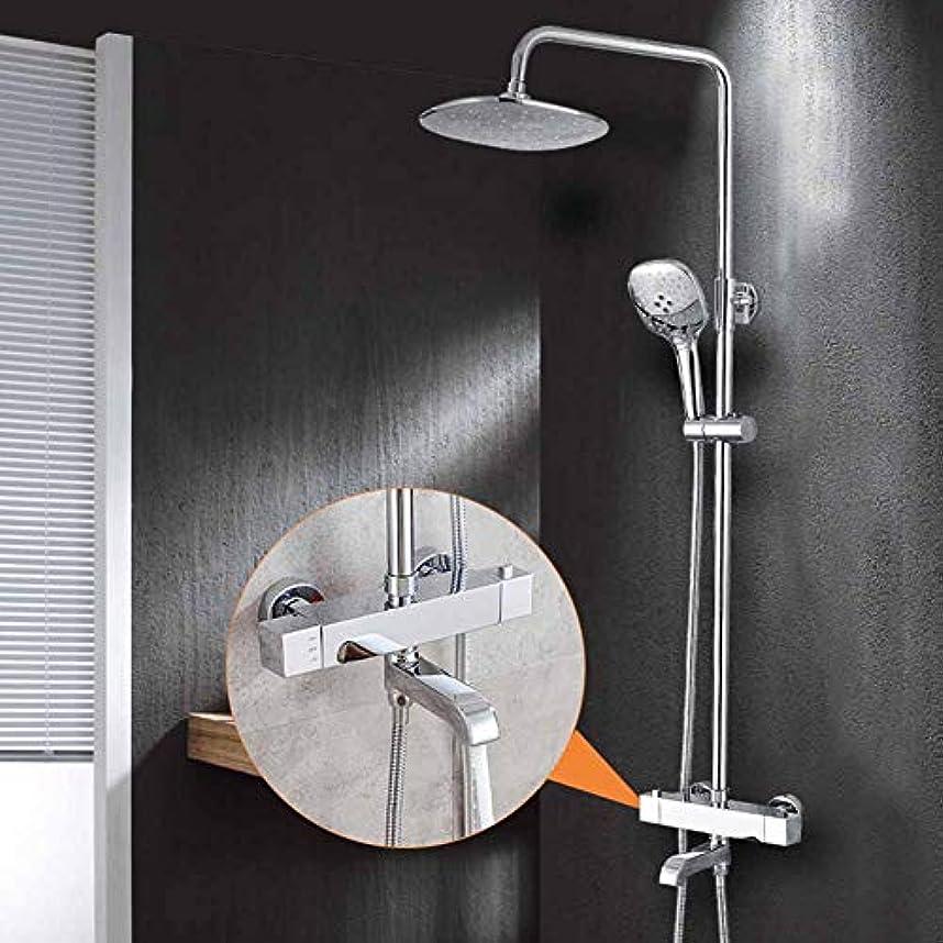 ユーモラス知り合いになるサーモスタットシャワーシステム、シャワーセットインテリジェントサーモスタット蛇口シャワーノズル黄銅サーモスタット混合バルブ浴室の蛇口シャワーシステム