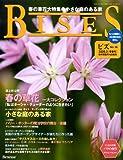BISES (ビズ) 2009年 02月号 [雑誌] 画像