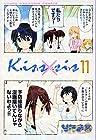 Kiss×sis 第11巻