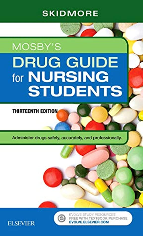 力強い農奴目に見えるMosby's Drug Guide for Nursing Students, 13e