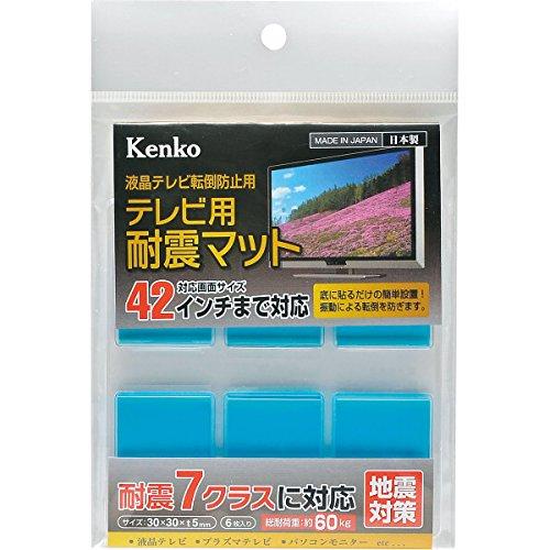 テレビ用耐震マット KS-517