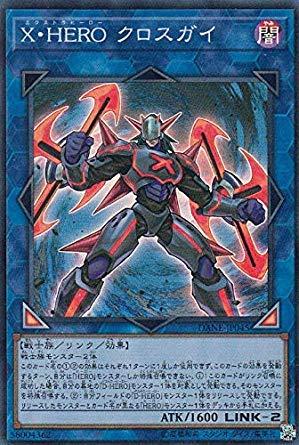 遊戯王 DANE-JP045 X・HERO クロスガイ (日本語版 スーパーレア) ダーク・ネオストーム