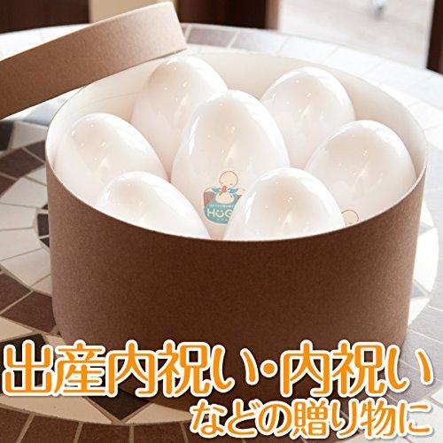 出産 内祝い 米 お返し 人気 ハグ米 二合(300g)X7袋 2.1kg ブラウン