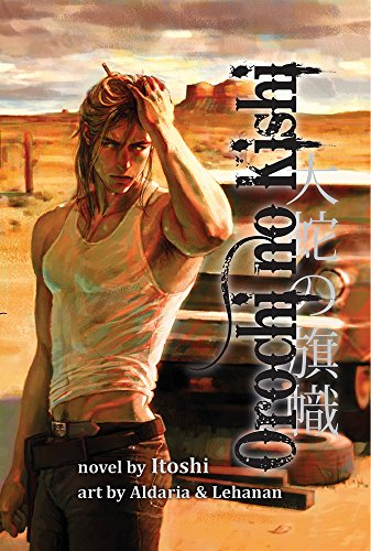 Orochi no Kishi (Yaoi Novel): Banner of the Serpent (Orochi Series Book 1) (English Edition)