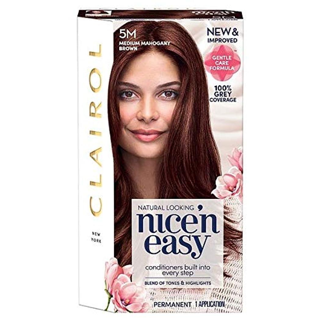 擬人化温度噴火[Nice'n Easy] クレイロール素敵な「N簡単にメディアマホガニーブラウンの5メートルの染毛剤 - Clairol Nice 'N Easy Medium Mahogany Brown 5M Hair Dye [...