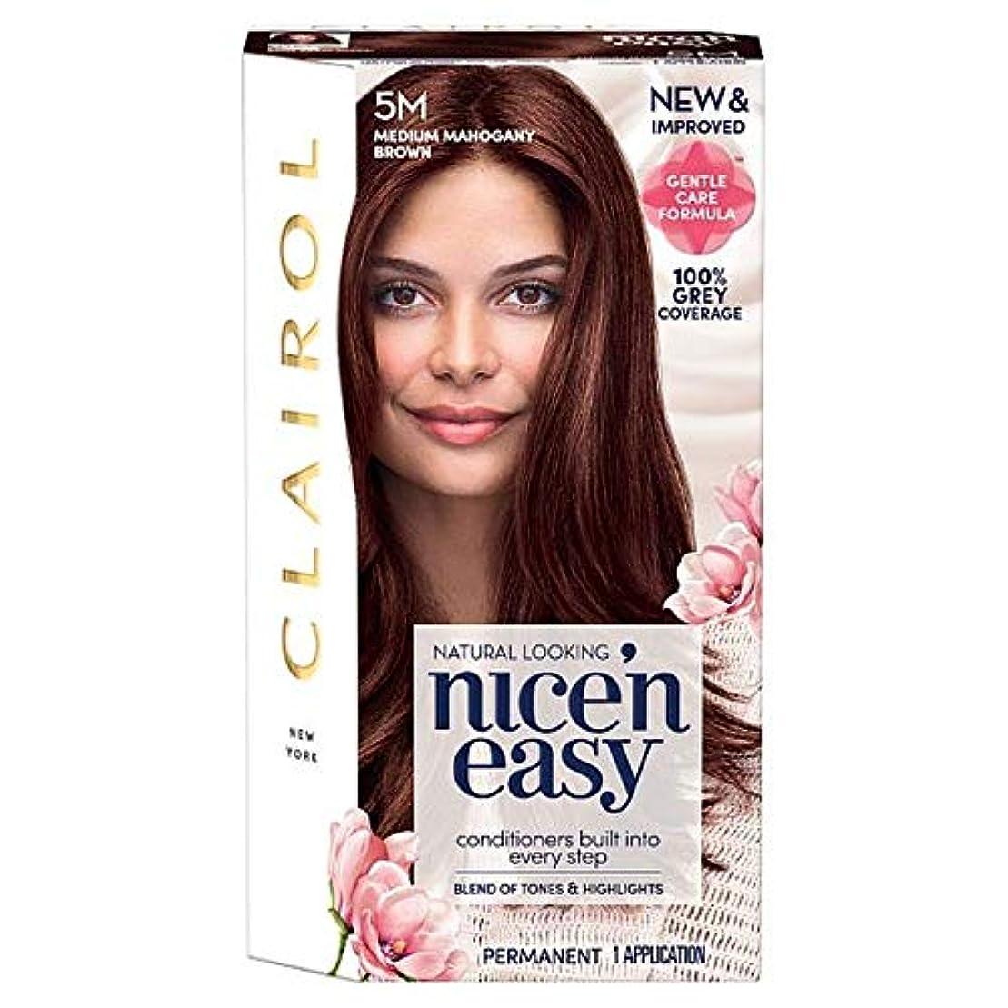 エゴマニアエゴマニア警官[Nice'n Easy] クレイロール素敵な「N簡単にメディアマホガニーブラウンの5メートルの染毛剤 - Clairol Nice 'N Easy Medium Mahogany Brown 5M Hair Dye [...