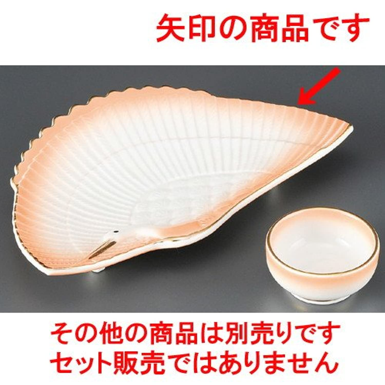 オレンジ吹鶴刺身皿 [ 245 x 140 x 40mm ]【 刺身鉢 】 【 料亭 旅館 和食器 飲食店 業務用 】