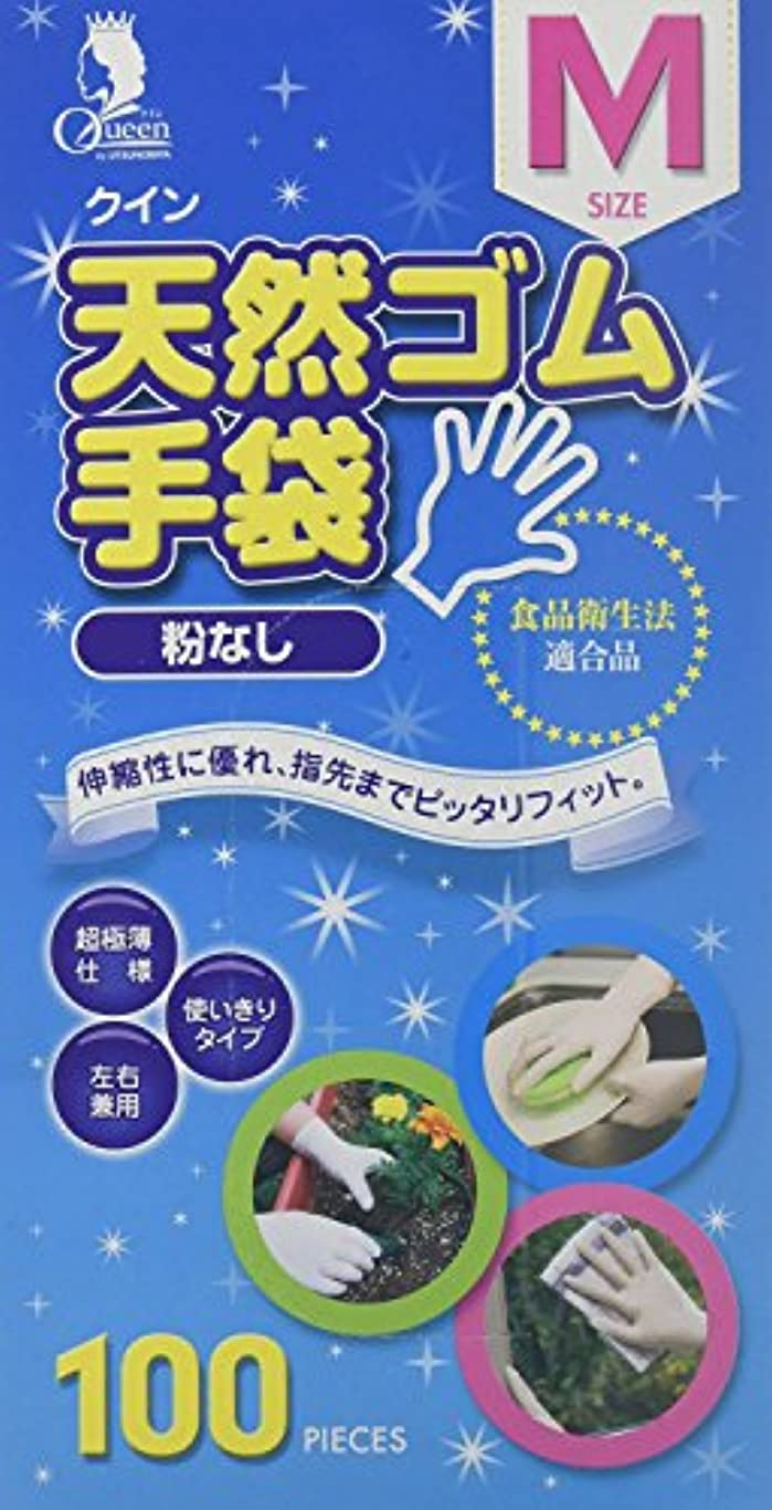 クイン 天然ゴム手袋 M 100枚入 【20個セット】