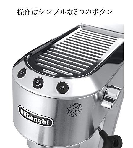 デロンギ『デディカエスプレッソ・カプチーノメーカーEC680M』
