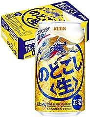 キリン のどごし<生> [ 350ml