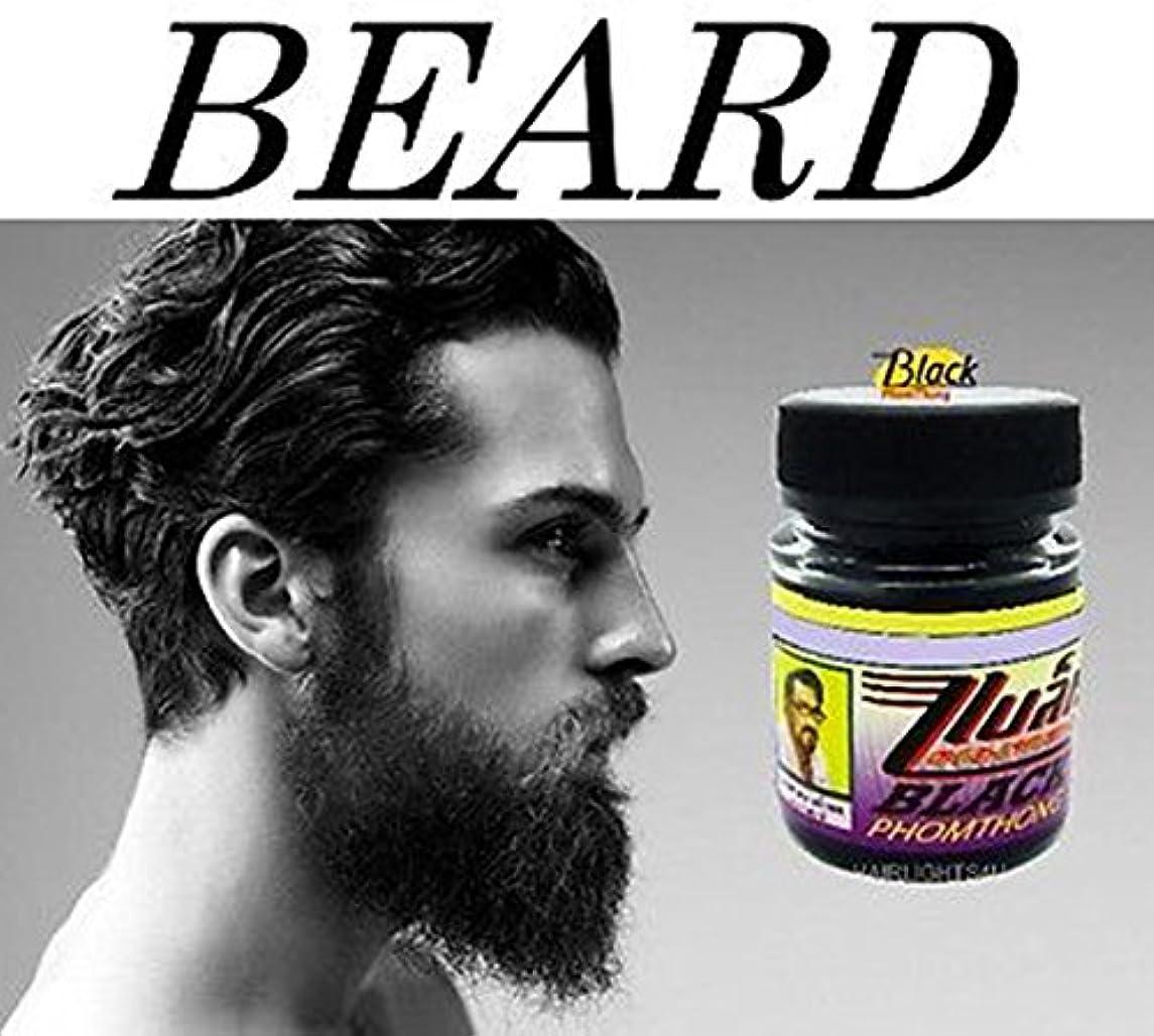 刺激する状況収益Black ブラック 髭発毛クリーム