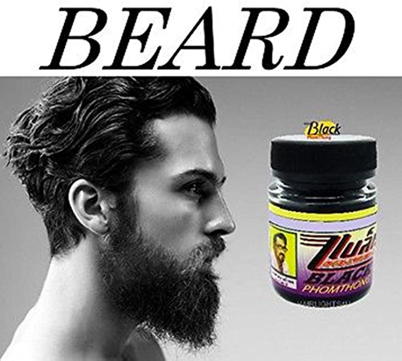 重量仮定クロニクルBlack ブラック 髭発毛クリーム