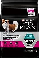 プロプラン オプティエンリッチ 小型犬 成犬用 ビューティケア チキン 2.5kg