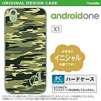 X1 スマホケース androidone ケース アンドロイドワン イニシャル 迷彩B 緑A nk-x1-1172ini Q