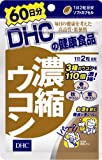 DHC 濃縮ウコン 60日分 120粒