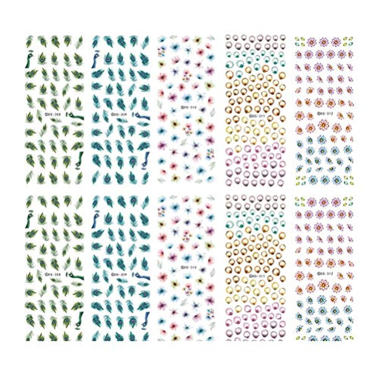 対話カトリック教徒貝殻Frcolor ネイルシール 水彩風 3D ネイルステッカー 花 ネイルホイル デザイン ネイルアートシール 爪に貼るだけ マニキュア 10枚セット