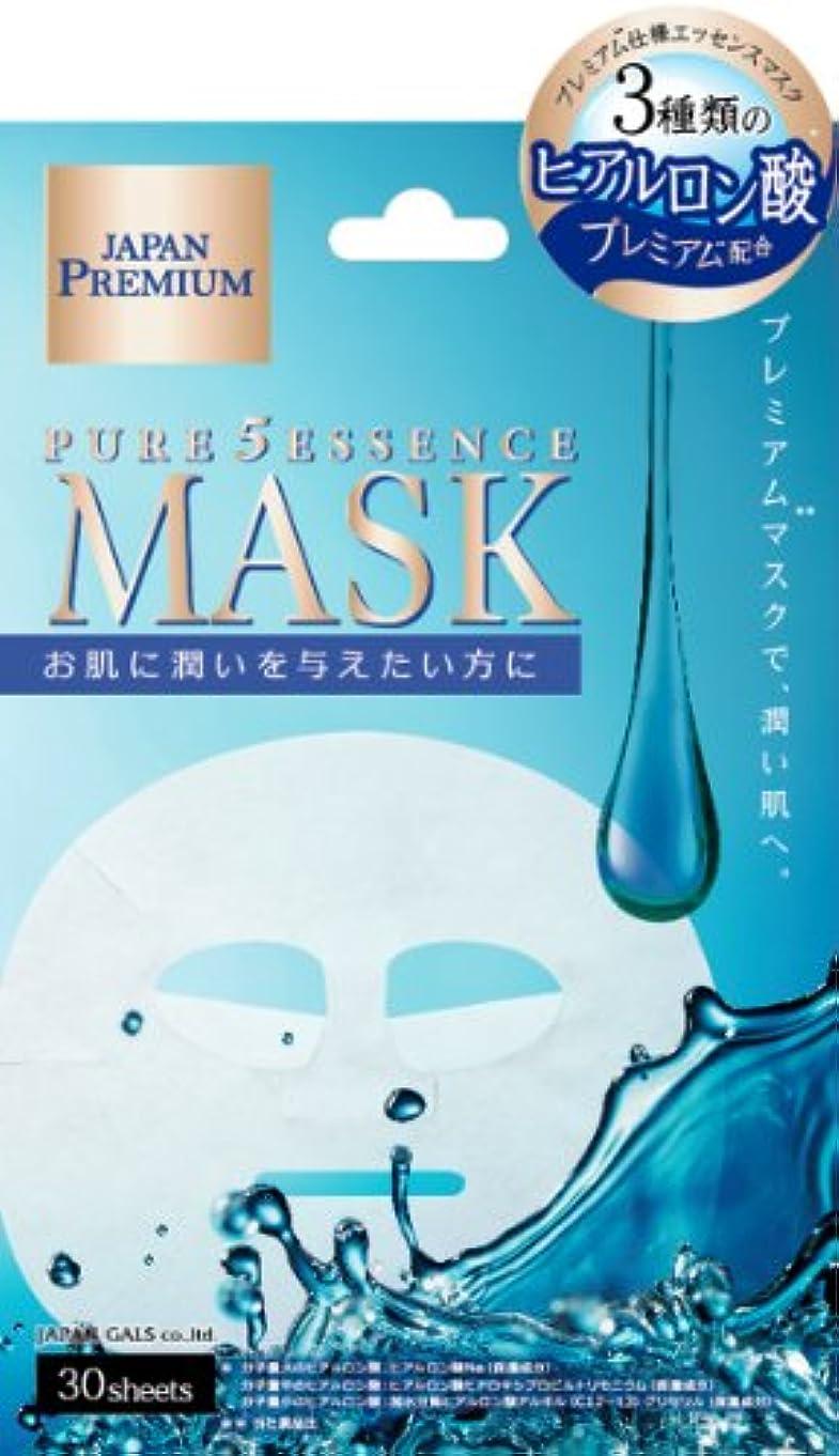 韓国語オーナメント透けて見えるピュアファイブエッセンスマスク(HY)NEW