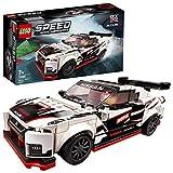 レゴ(LEGO) スピードチャンピオン 日産 GT-R ニスモ 76896