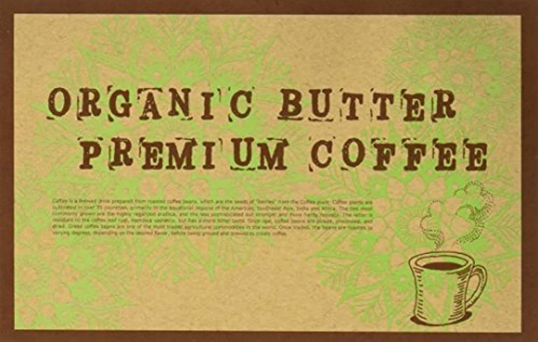 書き出す行く高いオーガニックバタープレミアムコーヒー