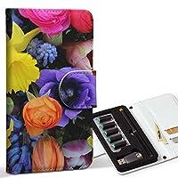 スマコレ ploom TECH プルームテック 専用 レザーケース 手帳型 タバコ ケース カバー 合皮 ケース カバー 収納 プルームケース デザイン 革 フラワー 写真・風景 写真 花 フラワー 005494