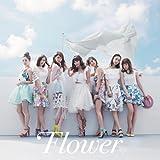Blue Sky Blue / Flower