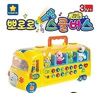ポロロSCHOOL BUS 、韓国玩具、 toyb2によって韓国アニメーション PORORO SCHOOL BUS, Korean toy, Korean animation by toyb2 【並行輸入品】