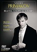 Primakov Plays Brahms Chopin Scriabin [DVD] [Import]
