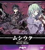 ムシウタ DVD-BOX【初回限定生産】