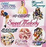 SWEET MELODY~GIRLS SONG COLLECTION VOL1~