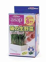 キャティーマン (CattyMan) ドギーマン asap 猫の生野菜 6P