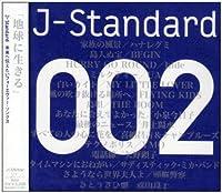 J-Standard 002「地球に生きる」