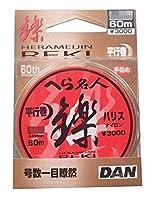ダン(DAN) ライン へら名人鑠(れき) ハリス60m 0.5号
