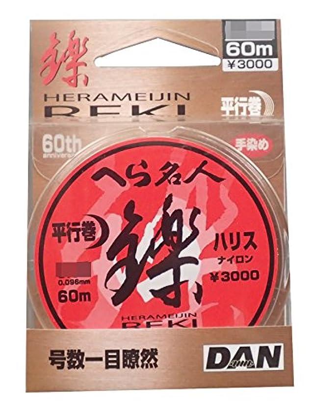 バレーボール課す実験ダン(DAN) ライン へら名人鑠(れき) ハリス60m 0.5号