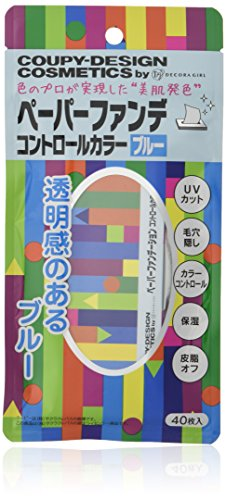 デコラガール ペーパーファンデ コントロールカラー ブルー 40枚入