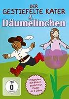 Der Gestiefelte Kater/Daumelin [DVD] [Import]