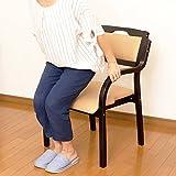 介護椅子 肘付き ブラウン【完成品】【介護福祉】【ダイニングチェア】【介護チェア】