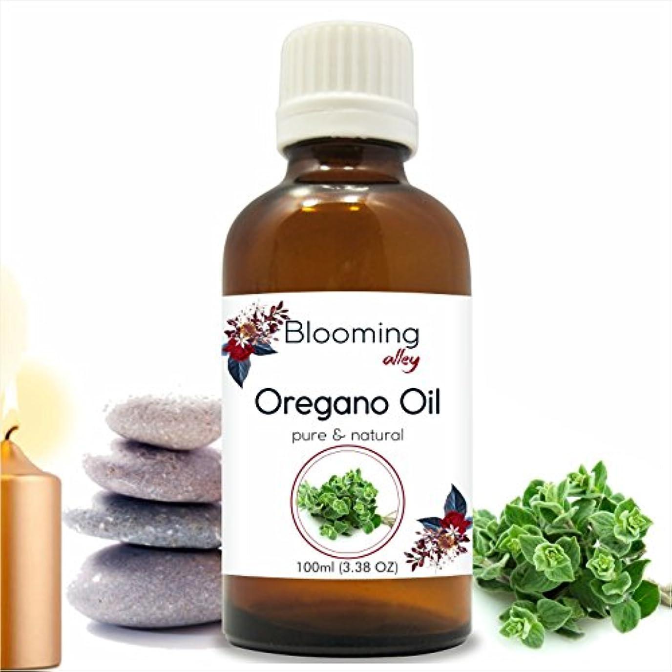 蜂シャッフル興味Oregano Oil (Origanum Vulgare) Essential Oil 100 ml or 3.38 Fl Oz by Blooming Alley