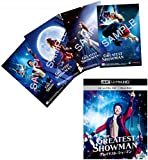 【Amazon.co.jp限定】 グレイテスト・ショーマン (2枚組)[4K ULTRA HD + Blu-ray] (オリジナルアートカード4枚セット付)
