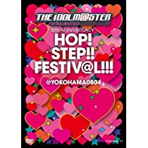 THE IDOLM@STER 8th ANNIVERSARY HOP!STEP!!FESTIV@L!!!@YOKOHAMA0804 【DVD2枚組】
