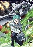 エウレカセブンAO 9 [DVD]