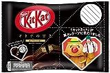 ネスレ日本 キットカット ミニ オトナの甘さ ハートパッケージ 13枚 ×12袋