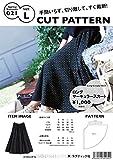 ハンドメイドカンパニー CUT PATTERN ロングサーキュラースカート Lサイズ (型紙・パターン) SS021-L