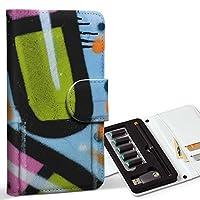 スマコレ ploom TECH プルームテック 専用 レザーケース 手帳型 タバコ ケース カバー 合皮 ケース カバー 収納 プルームケース デザイン 革 ユニーク 壁画 ペイント 001546