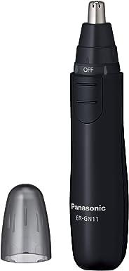 Panasonic Etiquette Cutter
