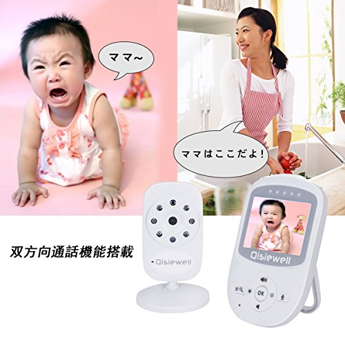 Qisiewell新版ベビーモニター見守りカメラ[双方向音声]ベビーカメラ[ズームレンズ]ボイスセンサー搭載1080P監視カメラ遠隔監視暗視動作検知出産祝いギフトセット日本語説明書付き
