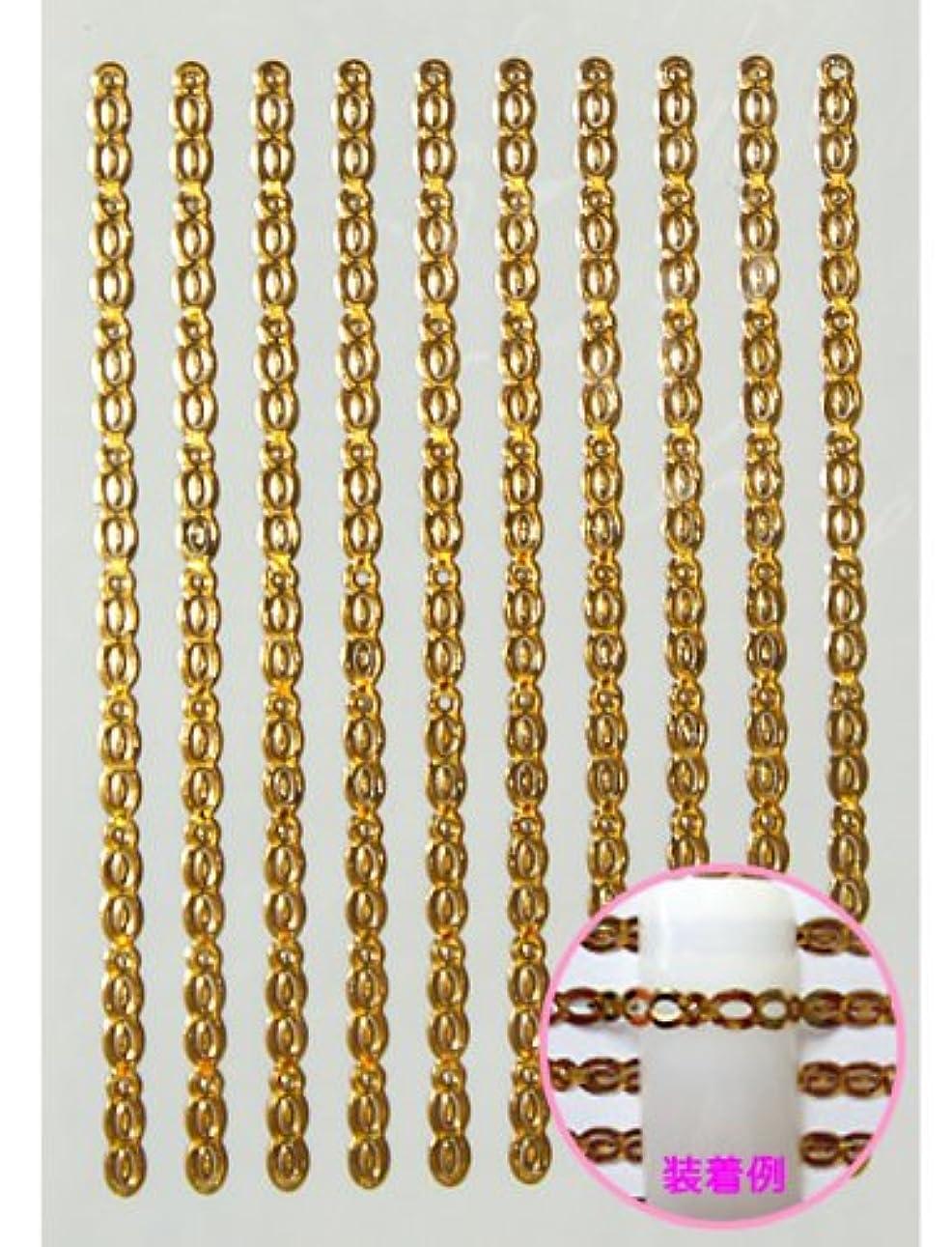 オート世界の窓ホットネイルシール メタルパーツのようなネイルシール チェーンゴールド [#4]ジェルネイルアート