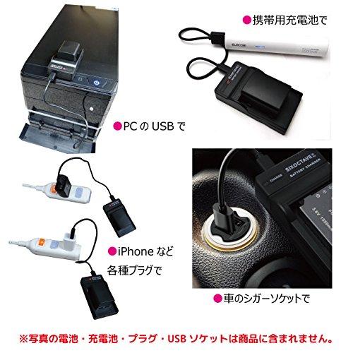 [str] Panasonic VW-BC10-K 互換充電器USBチャージャー (純正互換バッテリーともに充電可能) VW-VBK360-K / VW-VBK180-K /VW-VBT190-K/ VW-VBT380-K / HDC-TM70 / HDC-TM60 / HDC-HS60 / HDC-TM35 / HDC-TM90 / HDC-TM95 / HDC-TM85 / HDC-TM45 / HDC-TM25 / HC-V700M / HC-V600M / HC-V300M / HC-V100M / HC-V850M / HC-V750M / HC-V720M / HC-V700M / HC-V620M / HC-V600M / HC-V550M / HC-V520M / HC-V300M / HC-V230M / HC-V210M / HC-V100M /HC-VX980M / HC-WX995M / HC-VX985M デジタルカメラ対応チャージャー