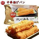 思念放心油条 油條 中国式揚げパン 冷凍食品 10個入 450g