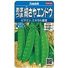サカタのタネ 実咲野菜7274 兵庫絹莢 あまうま絹さやエンドウ 10袋セット