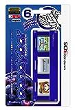 任天堂公式ライセンス商品 キャンディーバー for ニンテンドー3DS ブルーベリー